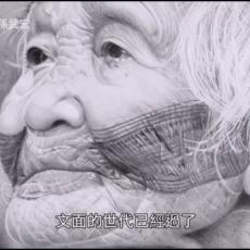 泰雅族文面文化示微 傳承背負歷史認定