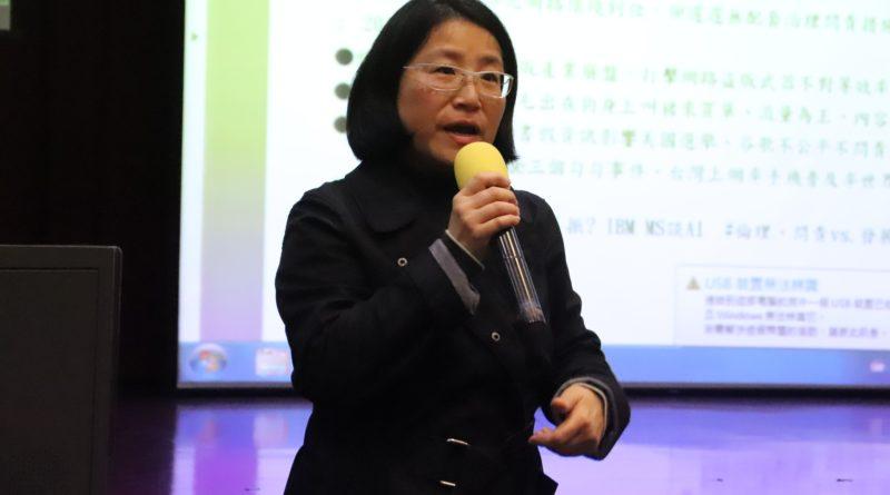 107-1新聞講座特色課程-衛星廣電公會祕書長 陳依玫