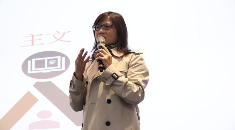107-1新聞講座特色課程-今周刊副社長 謝春滿