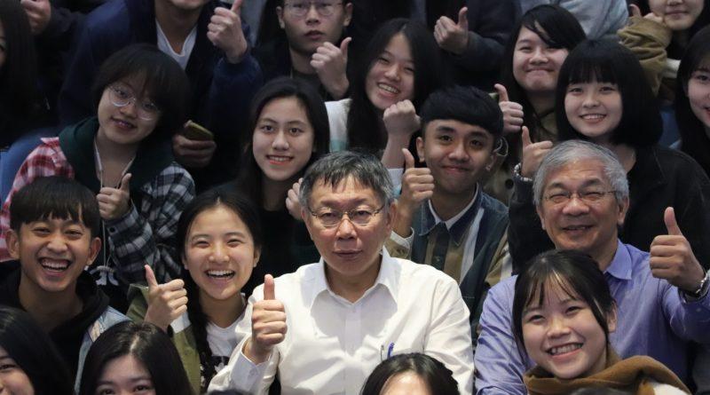 107-1新聞講座特色課程-台北市市長 柯文哲
