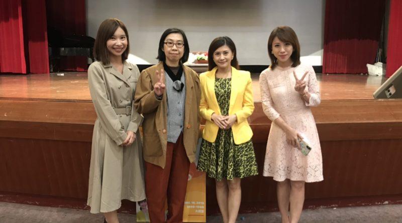 【108-1 新聞系系周會──主播學姐返校座談會】